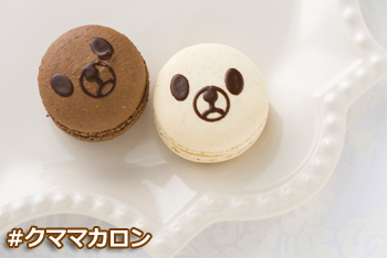 チョコレートデコレーションマシン・マカロン #クママカロン,チョコレート,飾り,