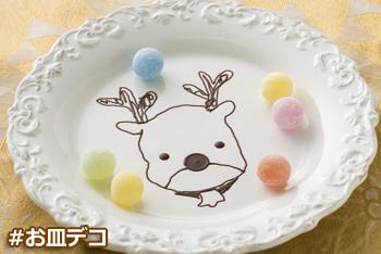 チョコレートデコレーションマシン・お皿デコ,チョコレート,飾り